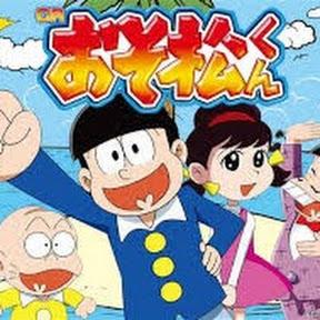 えんため、アニメチャンネル