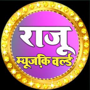 Raju music world