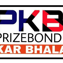 Prizebond Kar Bhala Official