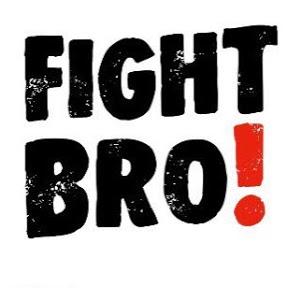 FightBRO - клуб ММА, смешанные единоборства Москва