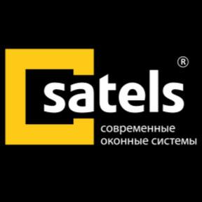 Сателс - Современные оконные системы