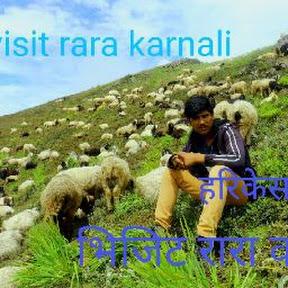 visit rara karnali