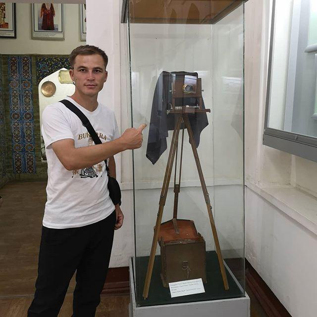 Museum Said Alim-xan