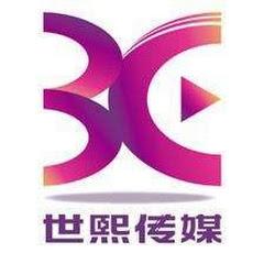 世熙传媒官方频道 The Official Channel of 3C Media
