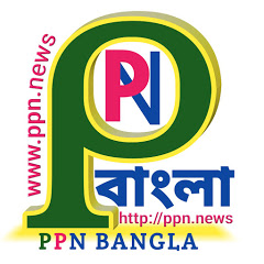 PPN BANGLA