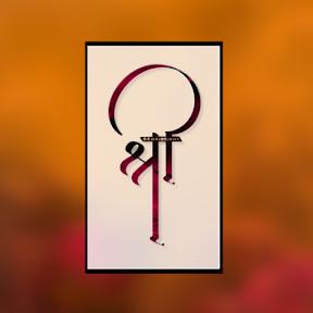 Shri ji