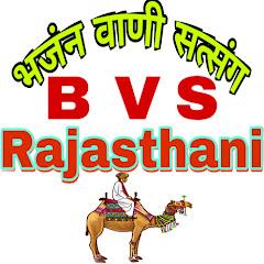 BVS Rajasthani