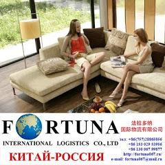 ЭЛИТНАЯ мебель из КИТАЯ Fortuna China