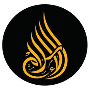 AL-ISLAM TV