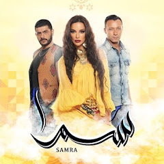 Samra - Topic