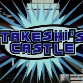 TakeshisCastleGames