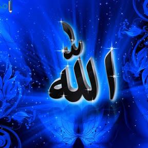 فتح الرحمن