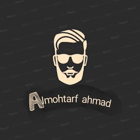 المحترف احمد