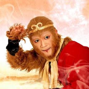 เจ้าลิง ซุน
