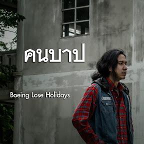 Lose Holidays Studio