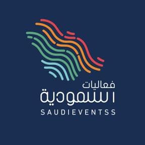 Saudi Events