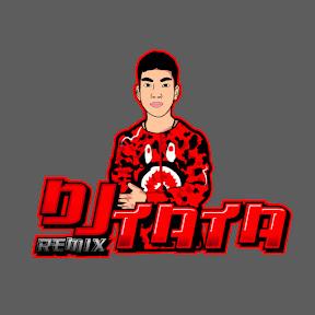 DJ.TaTa.Remix 【OFFICIAL】