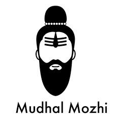 Mudhal Mozhi