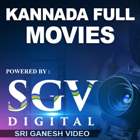 Kannada Full Movies