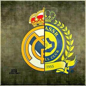 عاشق النصر و ريال مدريد