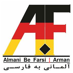 Almani Be Farsi