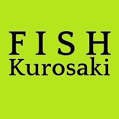 お魚料理愛好家kurosaki