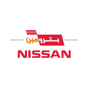 Petromin Nissan