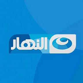 AlNahar E