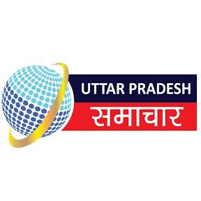 Uttar Pradesh Samachar