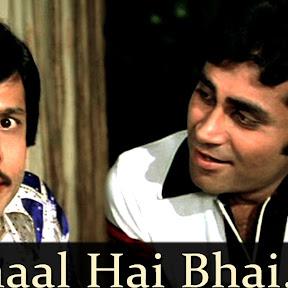 Golmaal Hai Bhai Sab Golmaal Hai - Topic