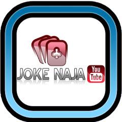 Joke Naja