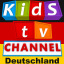Kids TV Channel Deutschland - Deutsch Kinderlieder