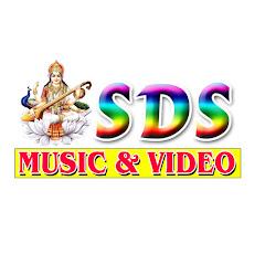SDS MUSIC