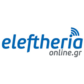 eleftheriaonline.gr - ΕΛΕΥΘΕΡΙΑ ΕΦΗΜΕΡΙΔΑ
