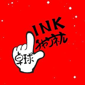 卓球LINKチャンネル