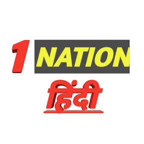 OneNation Hindi