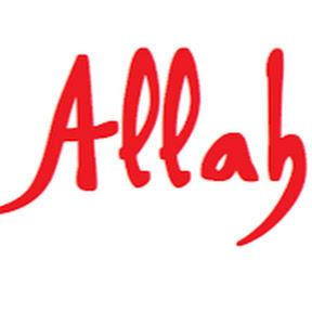 Allah- Allahın söyledikleri