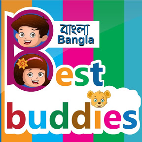 Best Buddies Stories - Bengali