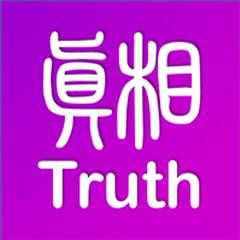 Truth Media Indonesia