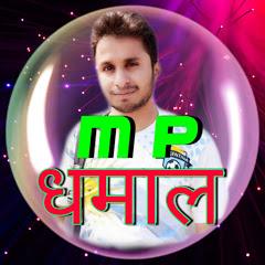 mp dhamal