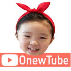 OnewTube ToysReview