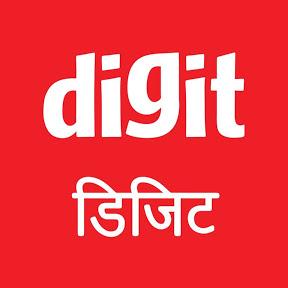 डिजिट हिन्दी - Digit Hindi