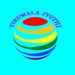TIRUMALA JYOTHI