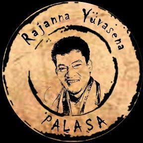 Rajanna Yuvasena YSRCP