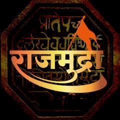 Rajmudra