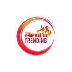 Telugu Trending
