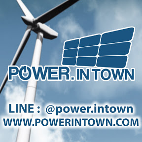 Power Intown