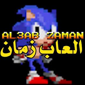 Retro Gaming Egypt العاب زمان
