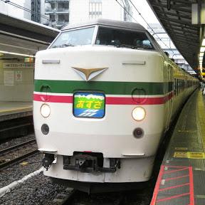 ㅤ中央線・国鉄チャンネル