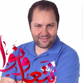 قناة حصة اليد في اليد la chaîne el yed fel yed